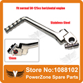 Stainless Steel Kick Start Lever 13mm Mounting Hole Fit To  ZONGSHEN LONCIN LIFAN 50/90/ 110 cc 125cc Dirt Pit bike Spare Parts