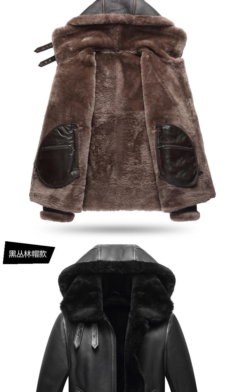 HTB1Y.ivKr1YBuNjSszeq6yblFXaD AYUNSUE Genuine Leather Jacket Men Winter Australian Natural Fur Real Sheepskin Coat for Men Lamb Fur Flight Men's Jackets KJ853