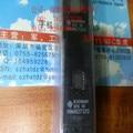 100% novo e Original de 10 pçs/lote HN462732G mergulho