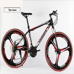 Высокое качество горный велосипед 26 Fatbike21/24/27 скоростной амортизатор горный велосипед двойные дисковые тормоза велосипеда Бесплатная дост...
