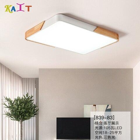 rectangular ceiling lamp