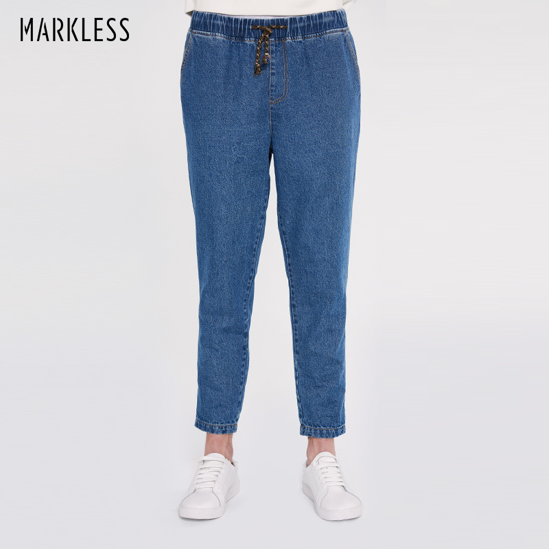 Men's Clothing Bright Markless 2018 Spring New Arrival Jeans Men Vintage Elastic Waist Casual Pencil Pants Cowboy Calca Masculina Nza8002m