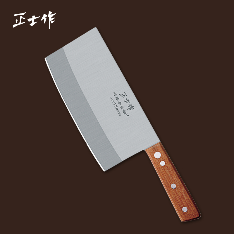 Manufacturers supply Stainless steel kitchen font b knife b font series cooking tools of slicing font