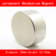 cylinder Magnet diameter 30mm height 10mm 15mm n35 Rare Earth strong NdFeB permanent Neodymium Magnet 48pc 2 5kg pulling ndfeb magnet dia 10mm 12mm and 16mm magnetic pots with thread neodymium permanent strong holding magnet