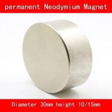 cylinder Magnet diameter 30mm height 10mm 15mm n35 Rare Earth strong NdFeB permanent Neodymium Magnet 10mm hexagonal shape ndfeb magnet silver 20 pcs