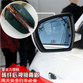 2pcs/set Car styling Rearview Mirror Rain Eyebrow Side Shine Cover Stickers case For Nissan X-TRAIL 2014 2015 2016