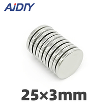 AI DIY 5/10Pcs 25mm x 3mm N35 Round Super Strong Powerful Neodymium Magnet Rare Earth Magnets For Crafts Disc 25*3mm