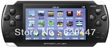 Afunta Jxd A1000 4.3-Inch LCD Portable Game Console Media Player w/ Camera/av-out/tf - Black (4gb)