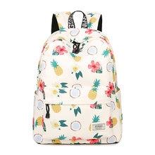 Свежие фрукты шаблон рюкзак модные женские туфли сумка Дети школьный досуг дамы рюкзак для ноутбука Дорожные сумки Best подарок