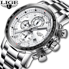 LIGE Stainless Steel Men Watch Top Brand Luxury Fashion Business Big Dial Sport