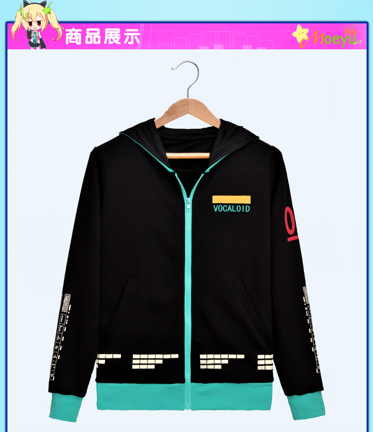 Anime Absolute of Domain Hatsune Miku Cotton Cosplay Costume Coat Hoodie Sweater M-3XL Free Shipping