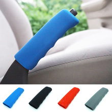 Hand Brake Set Universal Car Handbrake Sleeve Silicone Gel Cover Anti-