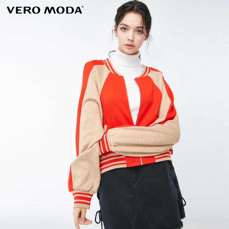 Vero Moda Women's Batwing Sleeves Assorted Colors Zipped Knitted Jacket | 318333512