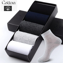 5 Pairs Soild color Black Casual Men Socks Cotton Brand Busi