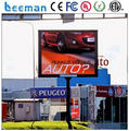 Leemandisplay outdoor double-sided advertising billboard and led digital signage billboard display