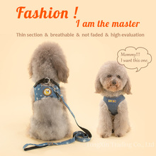 Vest type dog cowboy traction rope pet walk chain Teddy chest back autumn and winter supplies