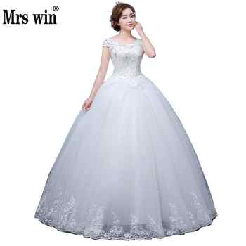 2020 New Vintage Wedding Dresses Mrs Win Short Sleeve Ball Gown Princess Wedding Dresses Vestido De Noiva Robe De Mariee F