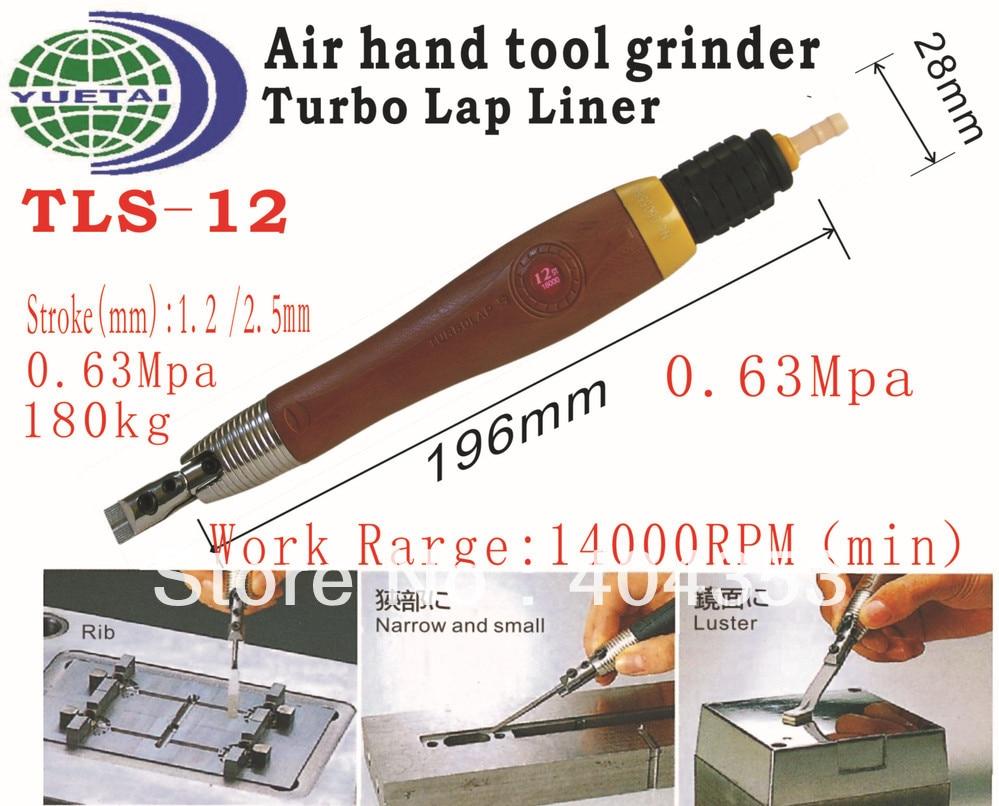 Brown Turbo Lap Liner TLS-12  Air Tools(Free Speed :14,000RPM Stroke:1.2mm  0.63MPA ) turbo air kr25 1