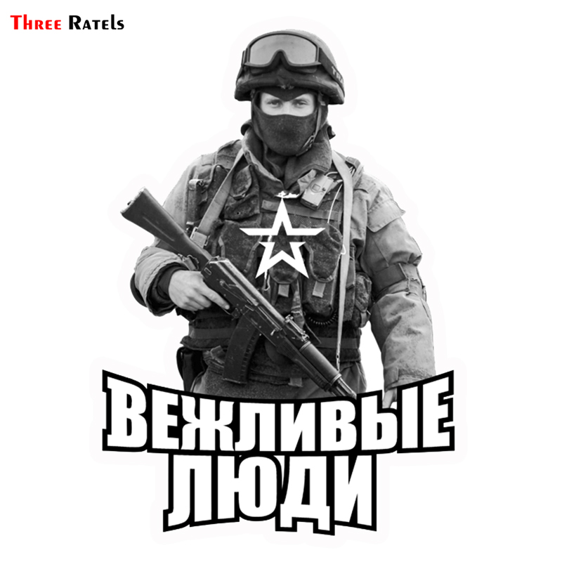 Three Ratels TRL173# 11x15cm Polite People Soldier With A Gun Protects The Russia Car Sticker Funny Car Stickers And Decals