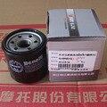 Qiantangjiang bj600gs filtro de óleo filtro de óleo grade óleo
