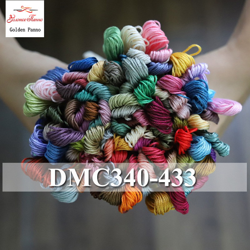 Golden Panno,Multi color DMC340-433 10Pcs/lot 1.2m Length Thread Cross Stitch Cotton Sewing Skeins Embroidery Thread Floss Kit