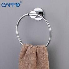 GAPPO латунное кольцо для полотенец круглой формы настенный держатель для полотенец аксессуары для ванной комнаты держатель для полотенец банное оборудование