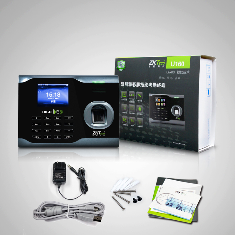 US $122 89 10% OFF Zksoftware U160 Biometric fingerprint reader Time  Attendance Time Clock Recorder WIFI Function +TCP/IP+USB ( Free SDK)-in