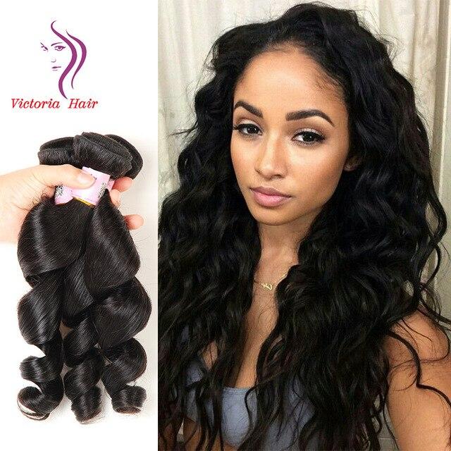 8a Grade Unprocessed Brazilian Loose Wave Hair 3 Bundles Loose Wave