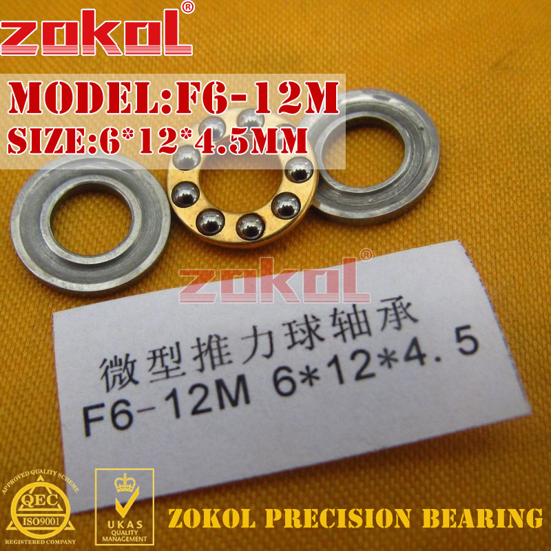 nz f 12 6 5x16 4x98 et38 d58 6 bkf ZOKOL F6-12 M bearing F6-12M Miniature Thrust Ball Bearing 6*12*4.5mm