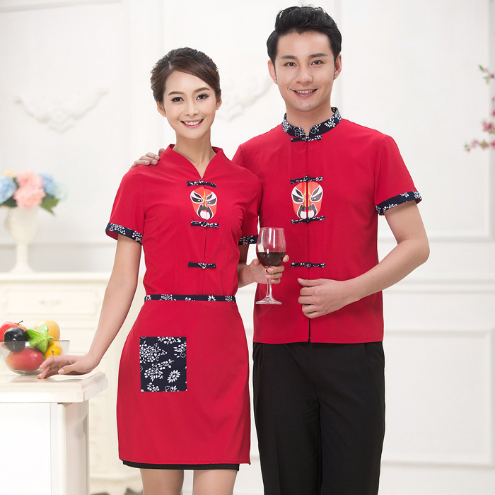 Hotel Work Clothes Summer Hot Pot Shop Waiters Short Sleeves Uniform Fast Food Shops Restaurant Catering Waitress Overalls H2211