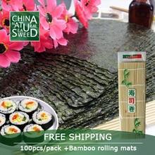 wholesale high Quality Seaweed,nori for sushi Japanese nori sushi ,100pcs +Bamboo rolling mats nori tools top selling