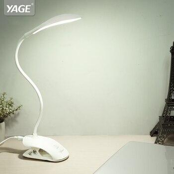 Yage YG-5933 Lampu Meja Usb LED Lampu Meja 14 LED Lampu Meja dengan Klip Tempat Tidur Membaca Buku Lampu LED Meja lampu Meja Touch 3 Mode