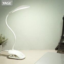 Yage clipe lâmpada de mesa sem fio usb lâmpada de mesa 14 pçs led candeeiro de mesa leitura cama livro flexo mesa luz 3 modos toque lâmpadas