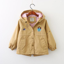 YB70615965 Autumn Fashion Girl Trench Hooded Solid Print Stars Girls Coat For Gi