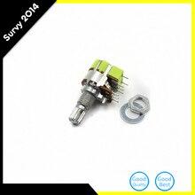 Стерео B50K Ohm Двойной линейный тип конический регулятор громкости потенциометр переключатель 50K R125G