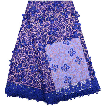 Blue Lace Fabric 3D Flowers Tissus Africains Guipure Tulles Perlage High Quality French Net Lace For Wedding 5yard/lot  Y1291