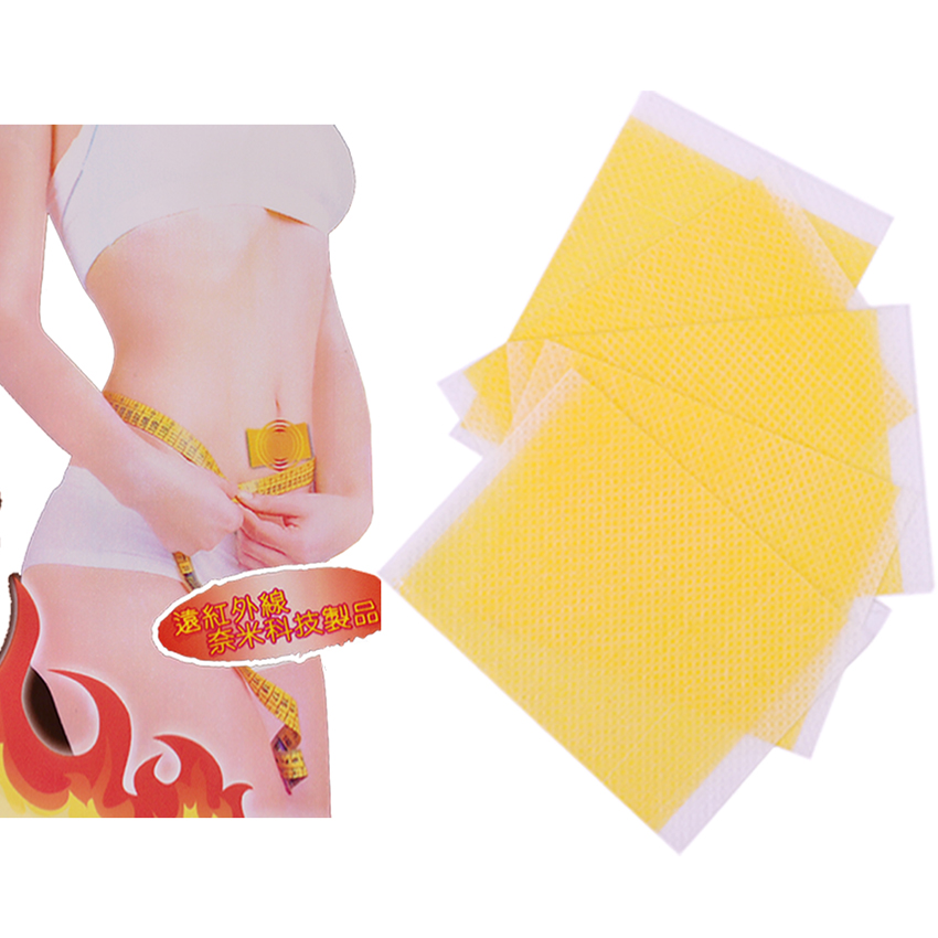 10PCS Slimming Stick Weight Lose Paste Navel Slim Patch Health Care Slimming Patch Products Fat Burning Detox Adhesive