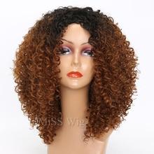 MISS วิกผมสีดำผสม Kinky Curly Wigs สำหรับผู้หญิงผิวดำ Afro วิกผมสังเคราะห์แอฟริกันทรงผมสูงเส้นใย