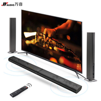 80W HiFi Detachable Bluetooth Soundbar 3D Surround Stereo Sound Subwoofer For TV Home Theater Music Center