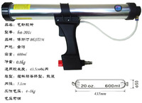 Taiwan Bo Siting Glass Glue Gun Pneumatic Gun Silicone Gun 201c600ml