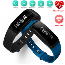 Лидер продаж V07 Смарт-часы браслет сердечного ритма Мониторы SmartBand Приборы для измерения артериального давления Тесты Фитнес трекер Браслет для iOS и Android