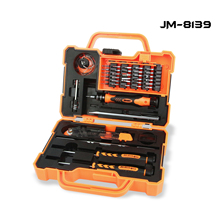 47 in 1 Antic-drop Electronic Tool Kit Precision Screwdriver Set For Computer/Telephone/Pad/Camera Portable Hand Tools Set free shipping bosi 12 in 1 telecom computer repair tools set electronic hand tool kit