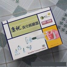 Gran oferta 24 Uds juego de ahuecamiento magnético al vacío cupunción masajeador terapia espesar latas de masaje ventouse celulitis al vacío