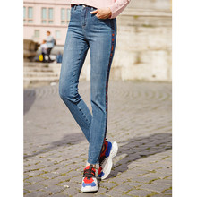 INMAN Women Long Causal Slide Patchwork Zipper Pencil Jeans(China)