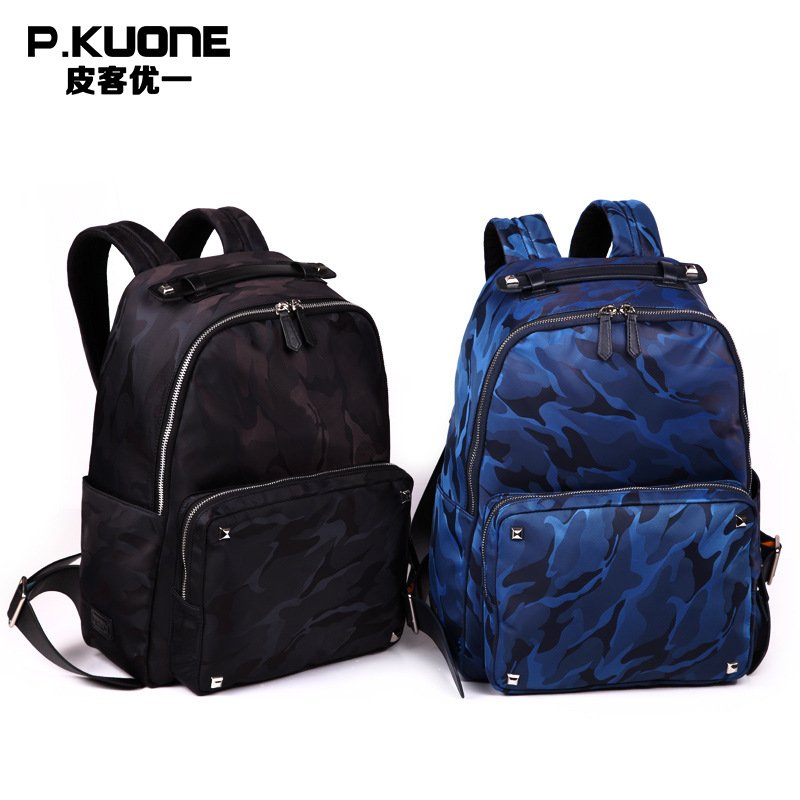P KUONE Hot Sell Camouflage Nylon Backpack Luxury Brand School Bag For Teenager New Design High