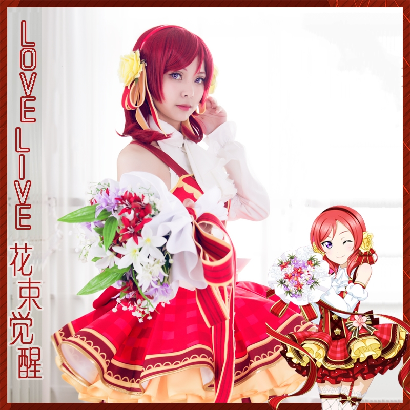 LoveLive! Nishikino Maki Bouquet Flower Awaken Cosplay Costume Lolita Dress Halloween Party Costumes For Women Anime Costumes