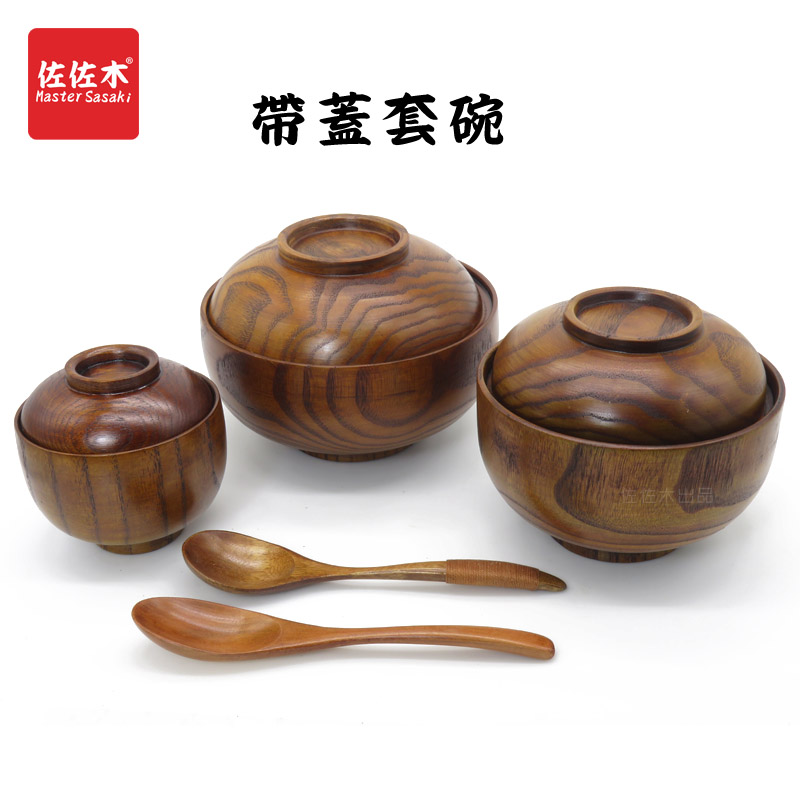 Direct sale of factories chinese/asian/japanese east style Have a lid Rice/Noodles/Sushi/Food/Sugar/Soup wood bowl