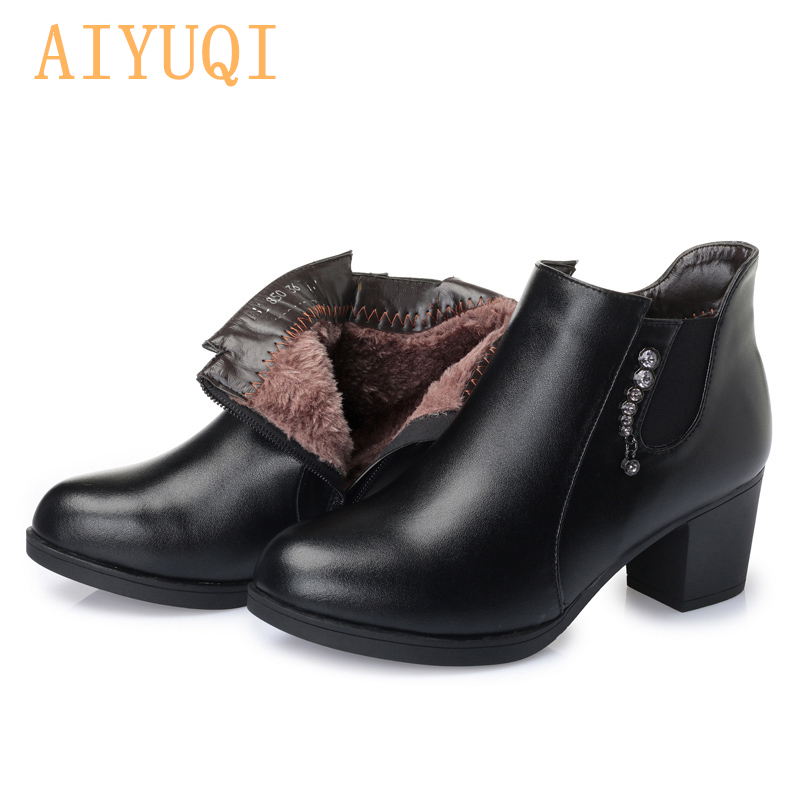 genuine ankle size Australian