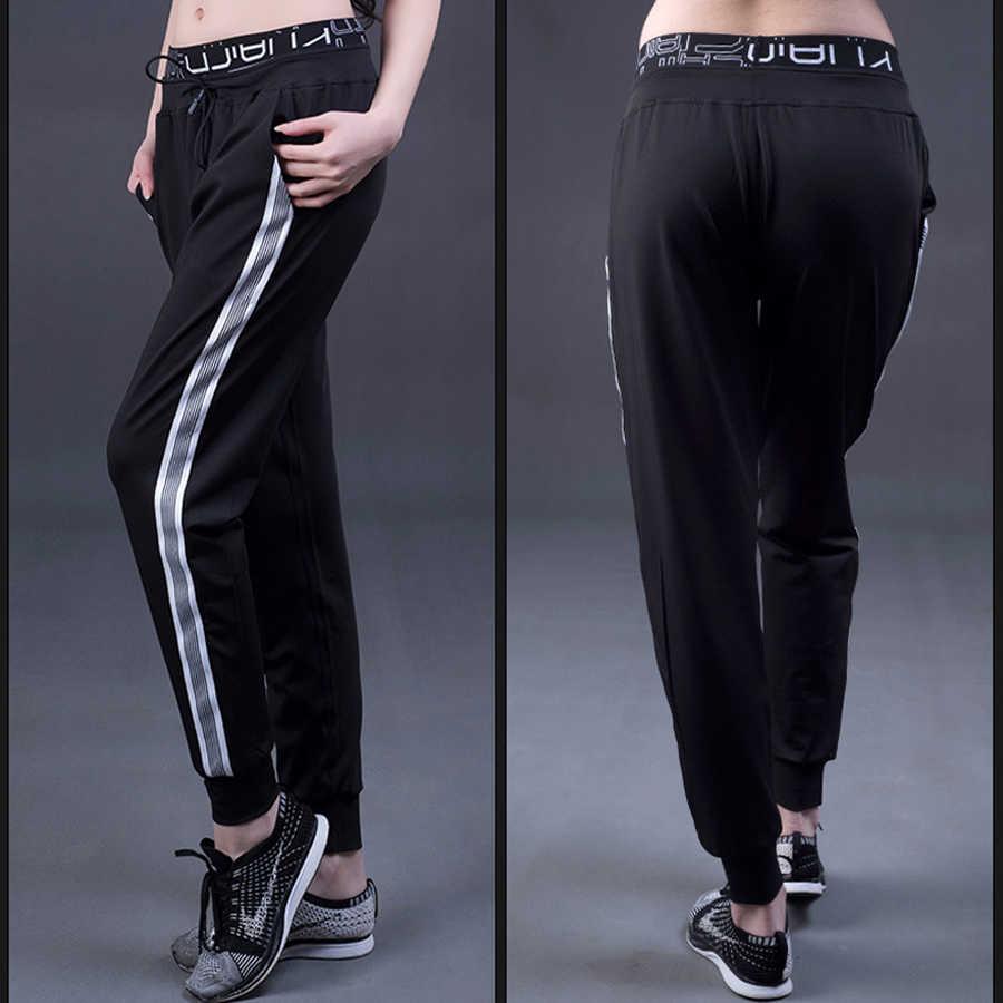 Ladies Jogging Pants Fitness Jogging Running Pants Fitness Pants Vintage XS S M L XL