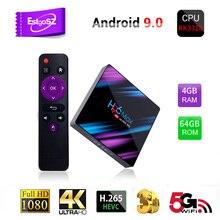 EstgoSZ H96 MAX-3318 Newest Smart TV Box Android 9.0 RK3318